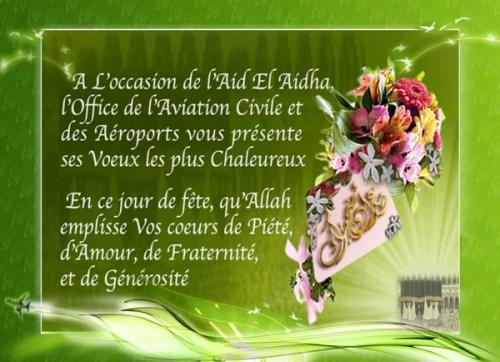 Oaca v ux de l a d el aidha - Office de l aviation civile et des aeroports tunisie ...
